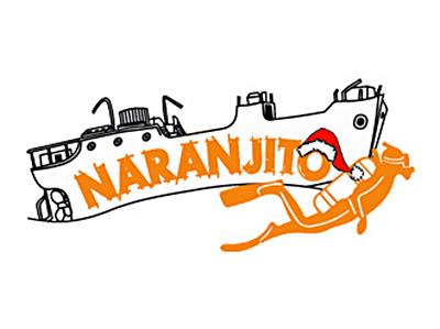 logo_naranjito_navidad